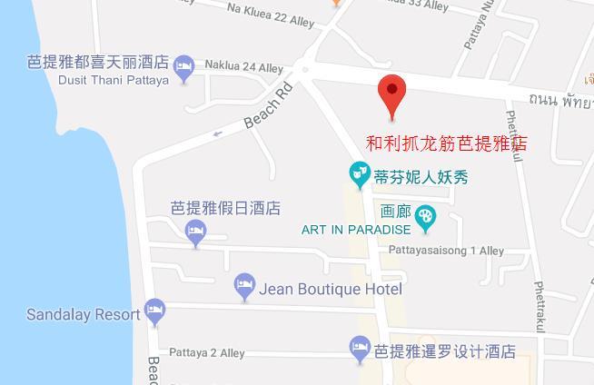 和利抓龙筋苏梅岛分店开业-芭提雅/曼谷/普吉岛分店介绍