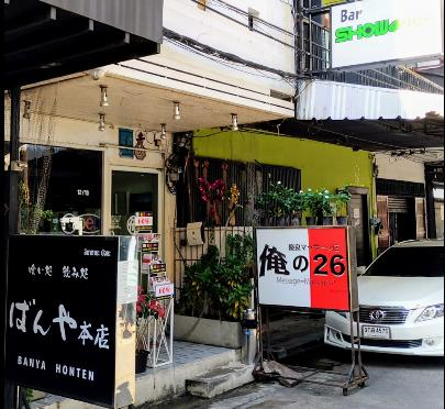 曼谷新开情色按摩店,喜欢尝鲜的司机有福了!