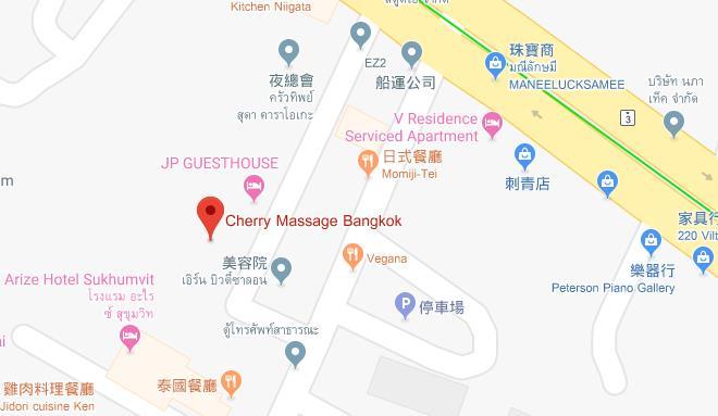 cherry massage,一家不靠颜值靠服务的按摩店,性价比超高