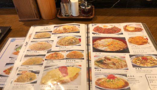 曼谷平价又美味中日式家庭料理餐厅-拉面亭