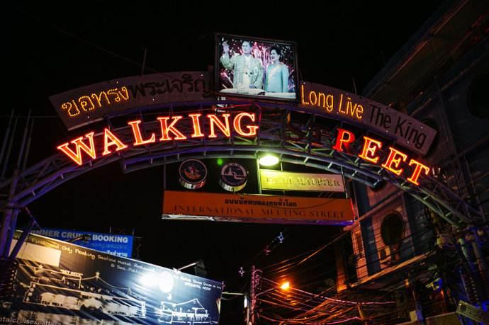 让你欲罢不能的泰国夜生活怎么玩