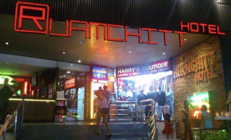 曼谷新手经验分享:蛇美、nana plaza (下篇)