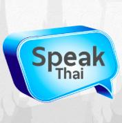 6个超实用曼谷旅行APP