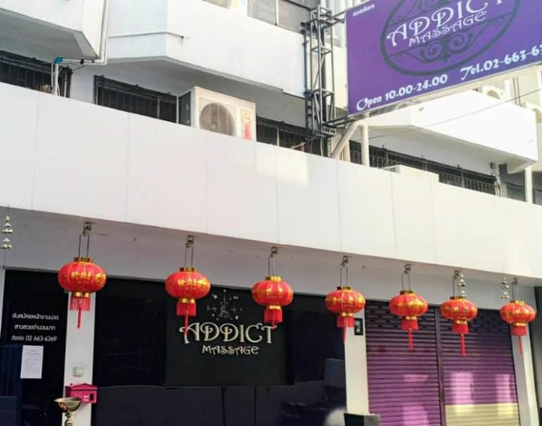 Phrom Phong站附近的制服按摩店:Addict Massage