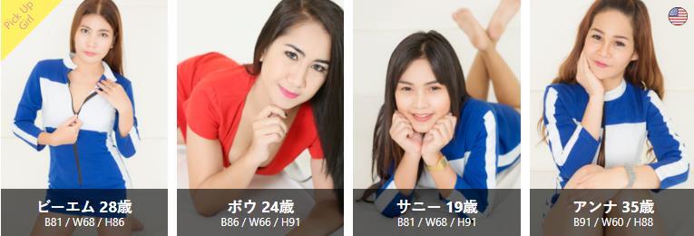 Hera's Massage,曼谷Sukhumvit Soi 33