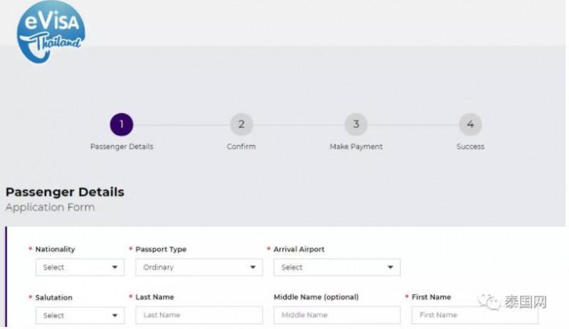 """除了免落地签证费,泰国""""电子落地签""""正式上线!据说1分钟就能通关"""