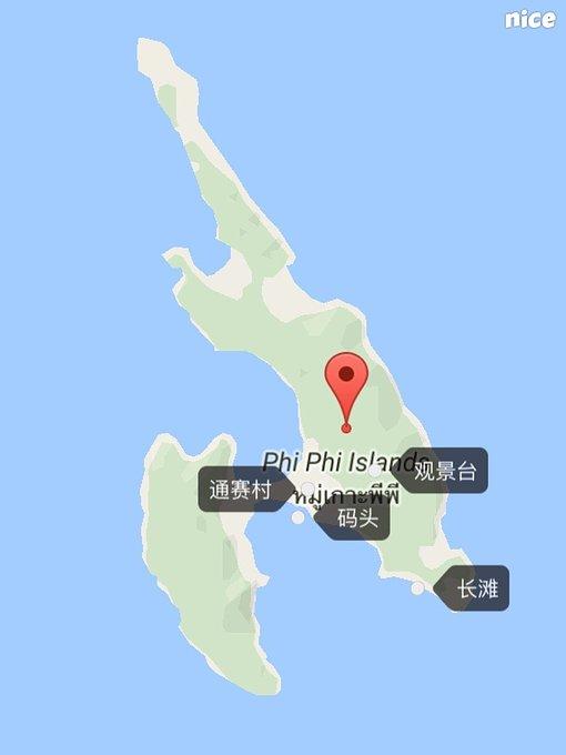 电影《海滩》取景泰国皮皮岛徒步浮潜之行(2)