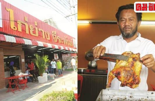 流口水了!泰国最美味的10家烤鸡店
