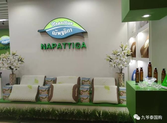 乳胶枕内幕,站长教您选择泰国乳胶枕品牌